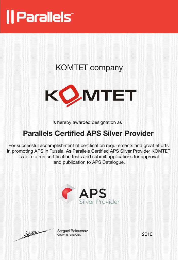 Parallels Certified APS Provider